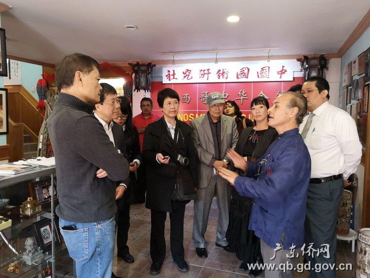 图1:参观墨西哥中华会馆,了解华侨华人移民历史.jpg