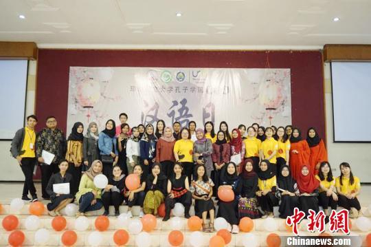 """印尼玛琅大学孔子学院""""汉语日""""激发学生学中文热情"""