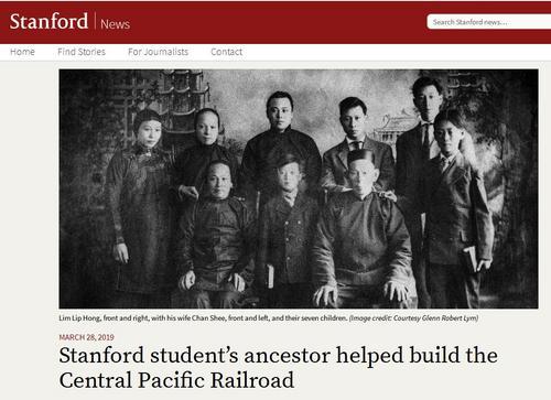 中国侨网(斯坦福大学新闻网截图)