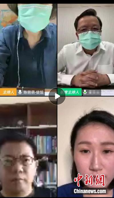 2020年4月8日,中国驻菲大使黄溪连与滞留马尼拉的外派老师连线,关心老师们的生活,鼓励他们科学防疫抗疫。中国驻菲使馆供图