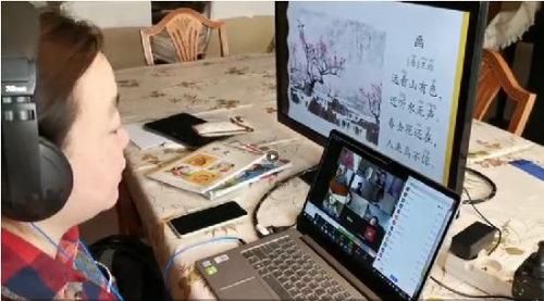 图为中文课转到线上授课。(《欧洲时报》/受访者供图)